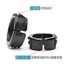 奇奇店-OSB扣式護線套開口式護線環開口型電線保護圈扣式護線圈過線環(尺寸不同價格不同)