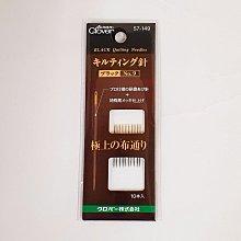 日本可樂牌 特殊研磨壓線針 #9(10入) 耐磨不易斷 * 建燁針車行-縫紉/拼布/裁縫 *