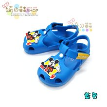 【超商取貨免運費】 【迪士尼 】Disney 米奇米妮魔鬼氈 護趾涼鞋 休閒涼鞋 防水涼鞋 兒童涼鞋 MIT製造 藍色
