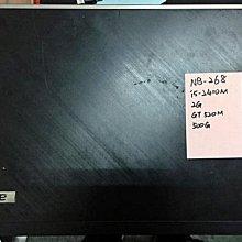 【冠丞3C】宏碁 ACER TM8473 14吋 i5-2410m 2G 500G 筆電 筆記型電腦 NB-268