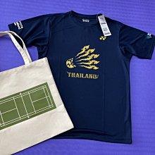 萌時尚小鋪 韓國進口真品尤尼克斯Yonex羽毛球服速干短袖泰國公開賽贈帆布包