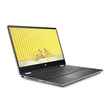 HP 14-dh0003TX i5-8265U/8G/512G SSD獨顯2G 送背包+充電器 NT$27500含稅免運