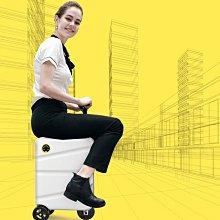 Airwheel SE3miniP 智能騎行行李箱,可帶上飛機