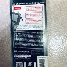 Cyber日本原裝 3DS專用觸控筆 含包裝 黑色款 3DS可附著主機