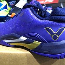 (羽球世家)勝利 P9500 LTD 紫電羽球鞋 LS-S SHELL 側向穩定 支撐羽球跨步橫移