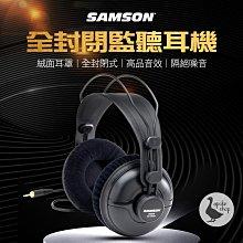 高音質 美國 原廠 SAMSON SR950 監聽耳機 耳機 耳罩式 ( C01U PRO G-TRACK SR850