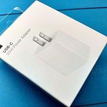 三重 iPhone12原廠充電器 APPLE 20W USB-C A2305 PD快充頭 神腦公司貨 原廠盒裝非仿冒品