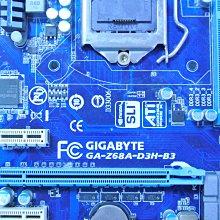 ~ 駿朋電腦 ~ 技嘉GA-Z68A-D3H-B3 1155主機板 DDR3 USB3.0 顯示 $1000