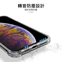 iPhone 11 Pro / 11 / 11 Pro Max 四角空壓 三防轉音殼 保護套 手機套 防震 防塵 防滑