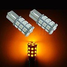 【PA LED】山葉 勁戰 三代 四代 1156 歐規 斜角 30晶 90晶體 SMD LED 方向燈 晶片多 亮度高