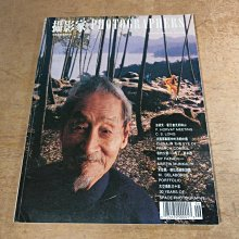 攝影家雜誌PHOTOGRAPHERS:第2期(書角碰撞凹痕)│1992年6月出版│阮義忠│六成新