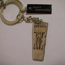 全新高雄科工館購回 【 木乃伊傳奇 -- 埃及古文明特展 Quest For Immortality ] 鑰匙圈掛飾吊飾