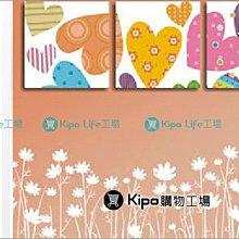 KIPO-橫三聯式 三幅式 兒童房  愛心  普普風  無框畫  無框畫鐘 FFB022002A