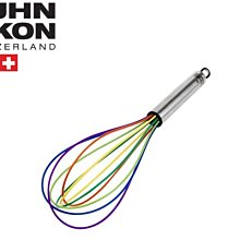 瑞康 Kuhn Rikon 25.5cm 彩色矽膠打蛋器 Rainbow-whisk KHN-M2160  不沾鍋適用