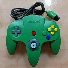 N64 手把 (原廠) 綠色 編號I