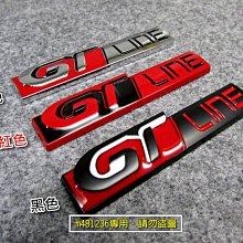 KIA 起亞 GT-line 改裝 金屬 車貼 尾門貼 裝飾貼 車身貼 葉子板 立體刻印 烤漆工藝 強力背膠