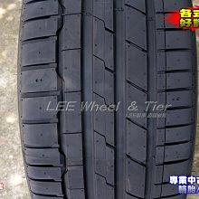 桃園 小李輪胎 Hankook韓泰 K127 255-40-19 全新輪胎 高性能 高品質 全規格 特價 歡迎詢價 詢問