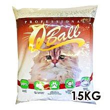 ☆寵物王子☆ Q-BALL 貓砂 15KG / 15公斤 活性碳 礦砂 凝結吸水 無塵 除臭 QBALL