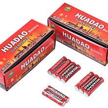 3號電池 4號電池 AA電池 1.5V電池 普通電池 乾電池 非充電電池 非鹼性電池 環保碳性