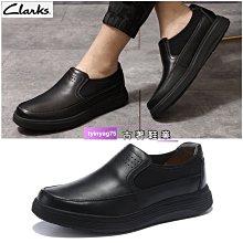 出清特賣Clarks克拉克UN休閑鞋懶人鞋 經典套腳款皮鞋牛皮舒適男鞋39-44
