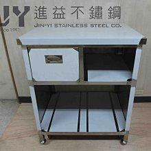 【進益不鏽鋼】304不鏽鋼餐桌 門 櫃 收銀台 工作桌 揉麵團 麵包桌 工作台 辦公桌 流理台 無塵室 不銹鋼 抽屜