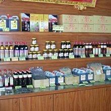(蔴油龍) 騰龍製油工廠 100% 黑芝麻粉(純正台灣製造) 130元 兩包250元.