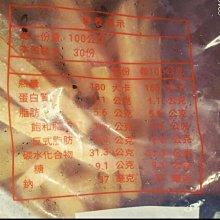 【瓜瓜園】金黃地瓜薯條2kg/包一箱6包運費290
