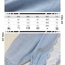 *Angel Dance*牛仔外套(淺藍色)@韓國 小清新 蕾絲 襯衫領 單排扣 短款 夾克 立體 寬鬆@現貨+預購