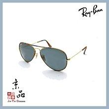【RAYBAN】RB3025JM 170/R5 迷彩卡其 灰色片 飛官特別款 雷朋太陽眼鏡 公司貨 JPG 京品眼鏡