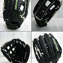 新莊新太陽 EASTON SALVO A130541RHT 不織布 大尺寸 15吋 棒壘 手套 外野 黑綠 特2700