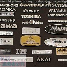 標牌訂製金屬銘牌訂製高光鋁牌logo訂製家具音響門業衛浴銅牌塑料門牌號碼 廣告招牌 招牌製作 掛牌滿339出貨