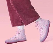 CONVERSE CHUCK 70 SAKURA 櫻花 粉 休閒運動 滑板鞋 166752C 女鞋