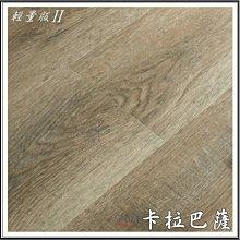 《鴻達木地板》INNOVA系列-卡拉巴薩