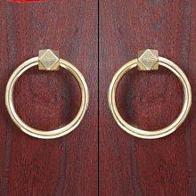 『鑫盛五金』昊天齋中式仿古黃銅大門銅拉手花格門圓環把手單孔對裝老式門拉環
