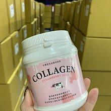 現貨🌻正品授權🌻日喬恩限量🍓草莓牛奶口味膠原蛋白🍓200g附小湯匙