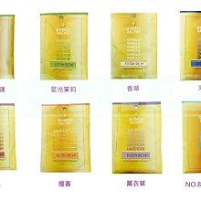 【HOMIEZ 】GONESH 精油香氛袋 芳香劑 8號春之薄霧 4號精油香氛袋 原廠公司貨