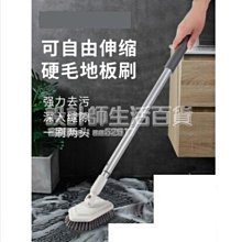 清潔刷 浴室浴缸刷地板大刷子家用清潔硬毛長柄洗廁所衛生間神器瓷磚死角 NMS上新免運百貨