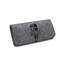 新款任天堂switch便攜手拿毛氈軟包游戲機收納包switch主機保護包