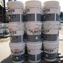 【金絲猴防水材】乳化型水泥強化接著劑727 萬用底漆 屋頂/浴室/地下室 防水養護工程