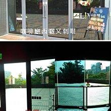 【DIY】❈買5送2❈窗戶玻璃隔熱膜(50cm*120cm)  遮光 防曬 防爆 抗UV 隱密 隔熱紙 日揚展示中心