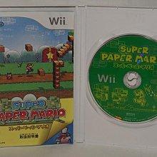 日版 Wii 超級紙片馬利歐 SUPER PAPER MARIO