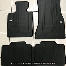 BMW 6 Series (G32) 歐式汽車橡膠腳踏墊 橡膠腳踏墊 SGS無毒認證 天然環保橡膠材質、防水耐熱耐磨