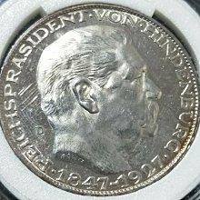 1927年德國興登堡鏡面銀章 PL