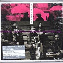 599免運CD~MR.【飛行的一百個理由】前香港獨立樂團WHITE NOISE,全新首張CD+DVD華語中文專輯~免競標