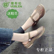 新款涼鞋VEBLEN正品洞洞鞋女果凍軟底涼鞋夏季新款沙灘鞋防滑厚底拖鞋pdd