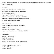 《極限超快感》Victory Vegas Hammer Kingpin Ness HighBall 08-17車系 整流器