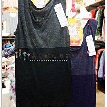 日本發熱背心 日本製 GUNZE郡是發熱背心 日本背心式衛生衣 發熱內衣 吸濕發熱 集中保溫 日本發熱背心 暖暖衣