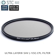又敗家@STC薄框Super Hi-Vision多層鍍膜MC-CPL偏光鏡46mm偏光鏡SHV環偏光鏡抗刮防污環形偏振鏡