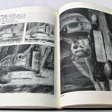 炭筆技法9579394008藝風堂楊忠義手繪圖炭筆素描基礎炭筆教學書碳筆芯碳筆素描碳筆技法美術碳筆教學繪畫炭筆工具書櫻環