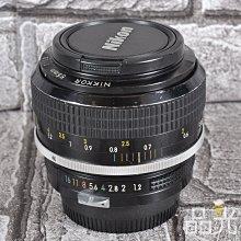 【品光數位】Nikon Non-Ai 55mm F1.2  定焦 大光圈 人像 手動鏡 #55081A